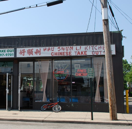 Hau Shun Li Kitchen In Westbury Ny Photo Address Location And More